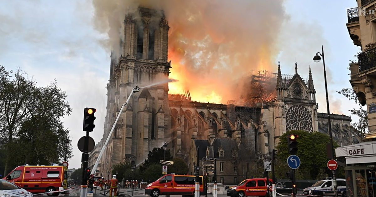 Собор Парижской Богоматери: главное о важной архитектурной достопримечательности, которую может уничтожить огонь