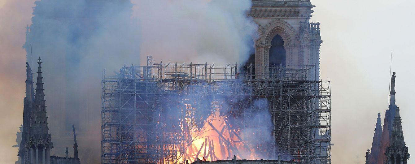 Нотр-Дам в огне: как мир отреагировал на разрушительный пожар в величественном соборе