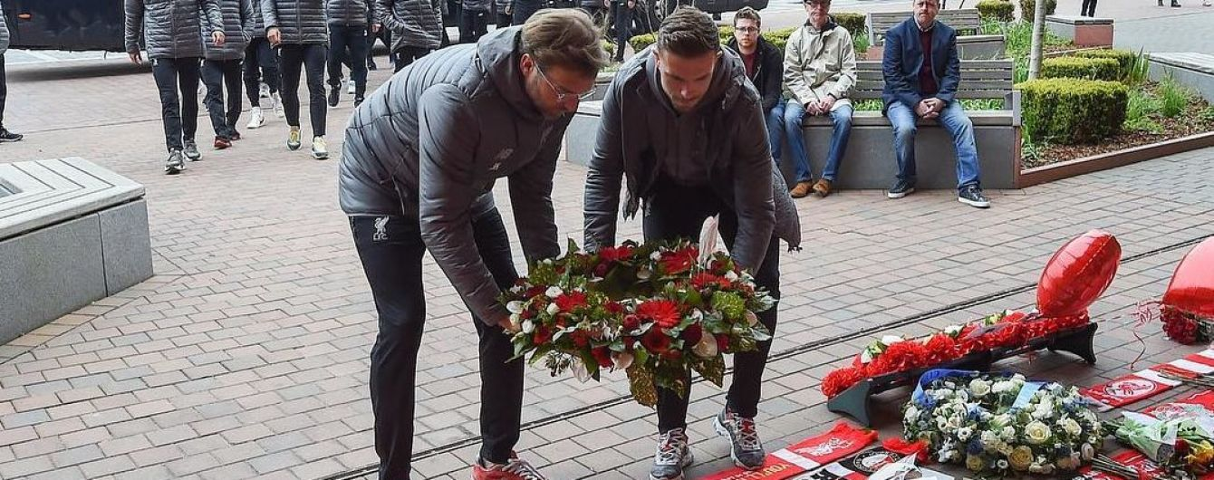 """Футболисты """"Ливерпуля"""" почтили память жертв трагедии Хиллсборо, унесшей 96 жизней"""