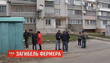 В Фастове убили Олега Коломийца - местного фермера и депутата райсовета