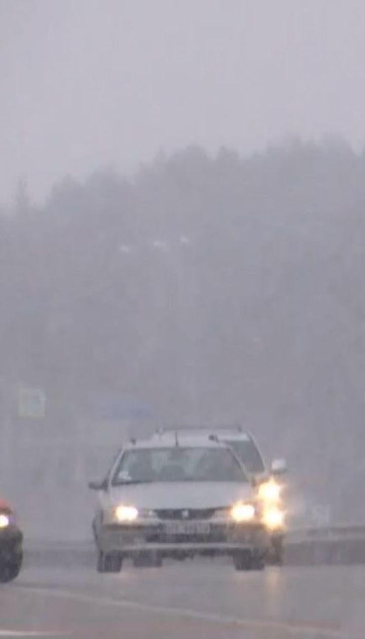 Україну очікує дощова погода
