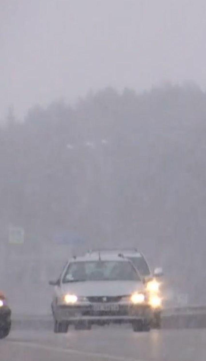 Украину ожидает дождливая погода
