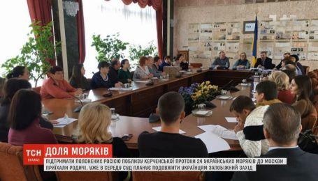 Пленные украинские моряки - в хорошем настроении и ждут освобождения