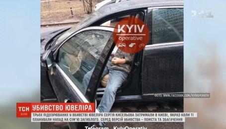 Сергея Киселева могли убить из-за мести и обогащения