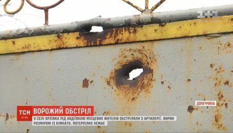 Боевики из артиллерии гатили вблизи жилых домов под Авдеевкой