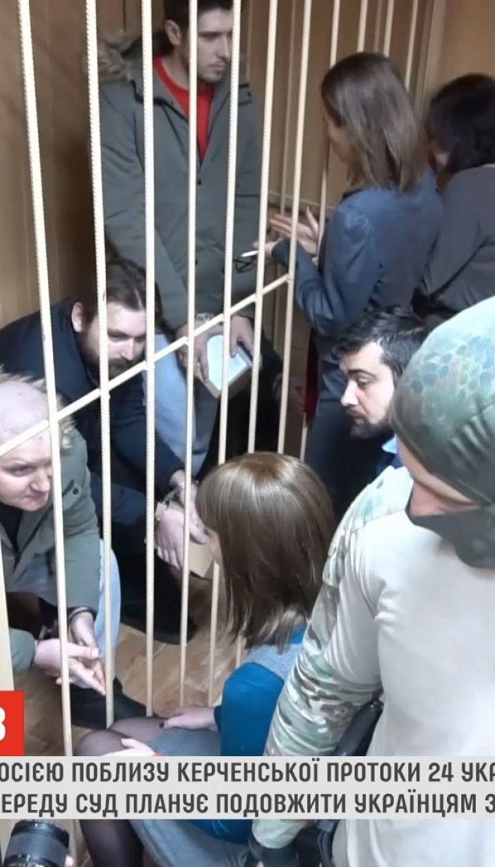 Российские судьи будут требовать оставить украинских моряков за решеткой до конца июля