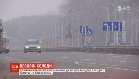 До України повернулися нічні заморозки