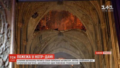 Святые для христиан реликвии Нотр-Дама не пострадали
