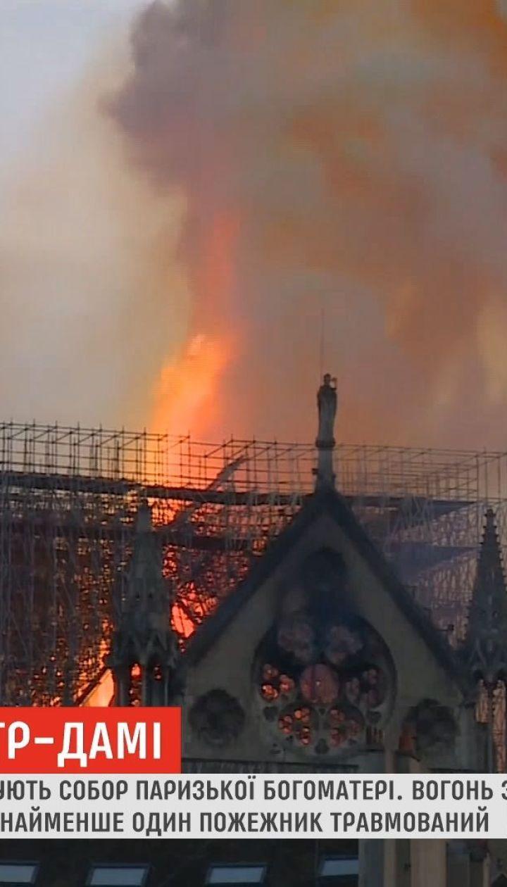 Эммануэль Макрон объявил о международном сборе средств на восстановление Нотр-Дама