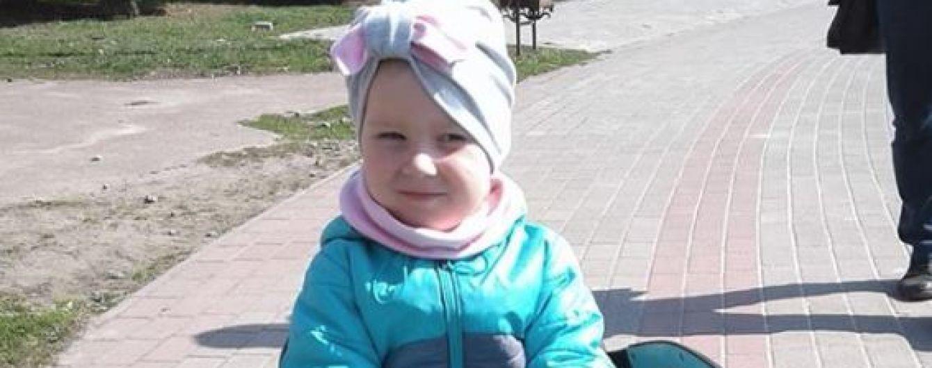 20 тисяч євро потрібні на порятунок життя Ярославки