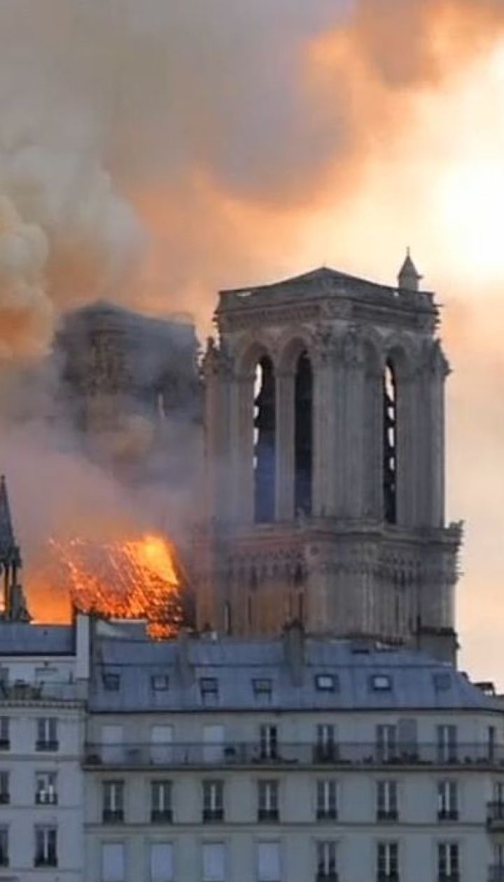 Дев'ять годин пекла: французьким пожежникам вдалося загасити Нотр-Дам