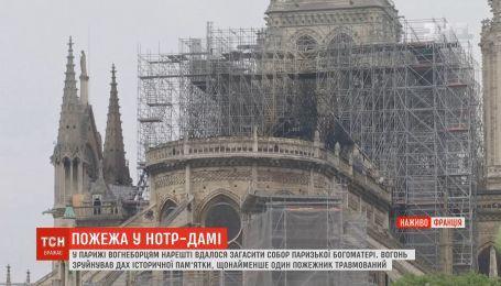 Пожар в Нотр-Даме: фрацузы начали собирать деньги на реставрацию