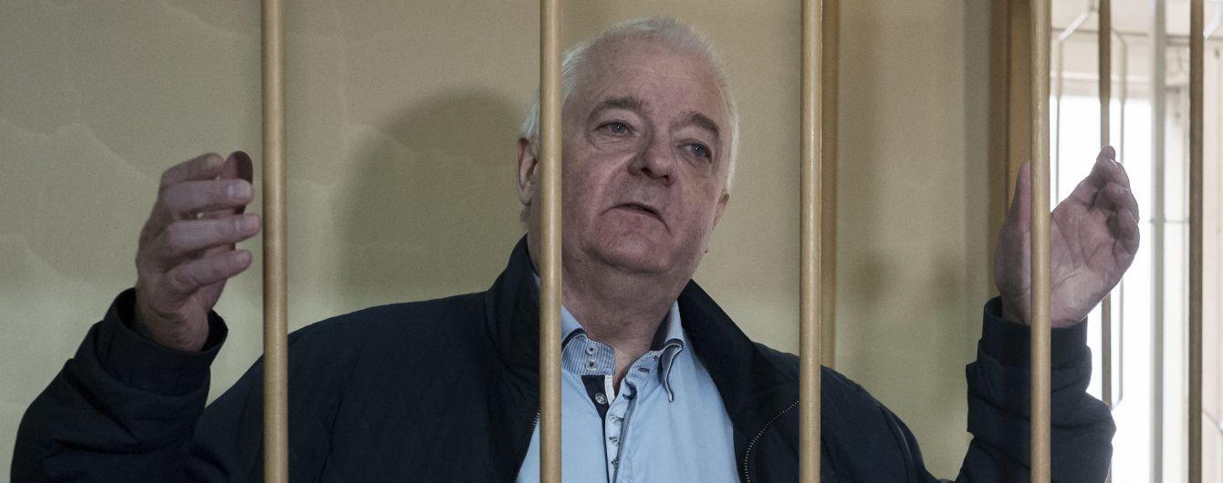 У Росії засудили звинуваченого у шпигунстві норвежця до ув'язнення