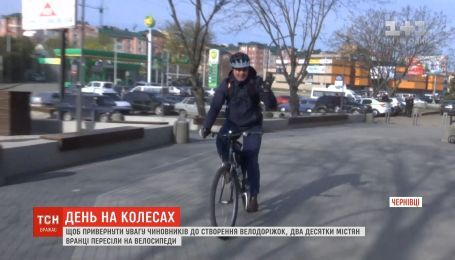 Черновчане пересели на двухколесные, чтобы привлечь внимание чиновников к созданию велодорожек