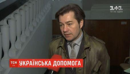 Украина готова помогать с восстановлением Нотр-Дама - Нищук
