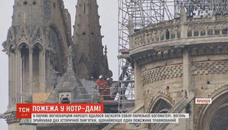 Поліція допитала працівників, які займалися реставраційними роботами у Нотр-Дамі