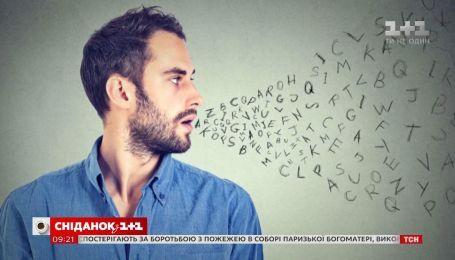 Уникальный, как отпечатки пальцев: пять интересных фактов о человеческом голосе