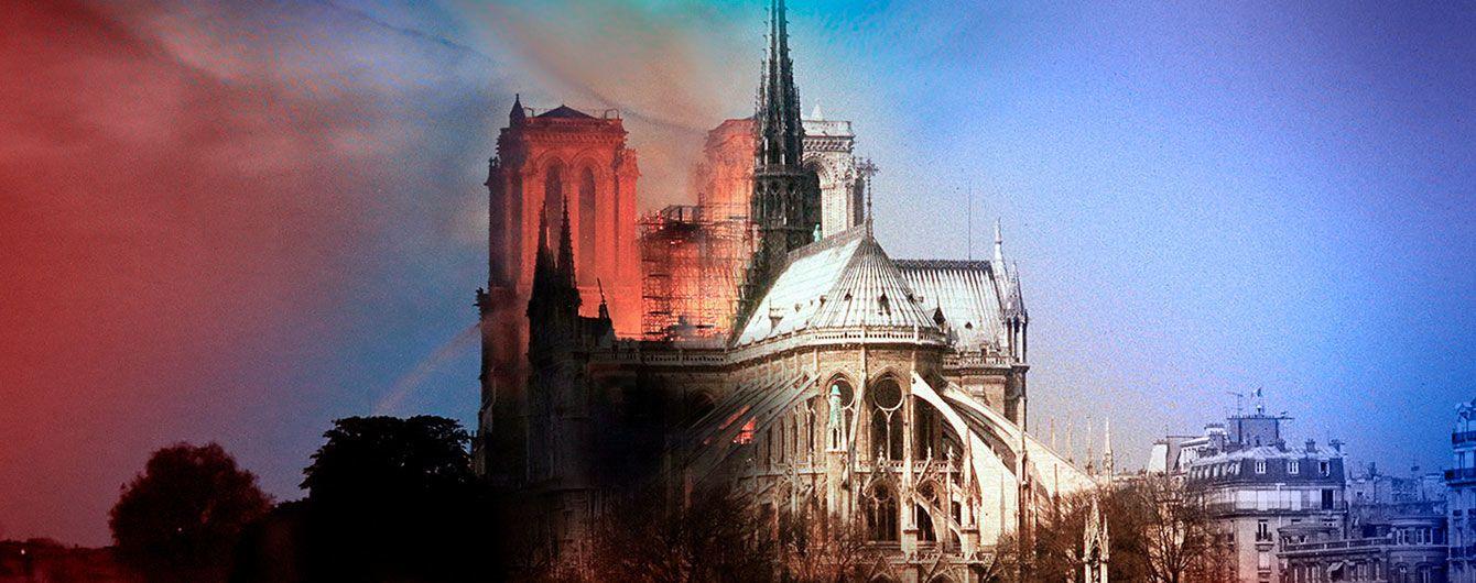 Разрушение легендарного собора. Последствия масштабного пожара в Нотр-Даме в фото до и после