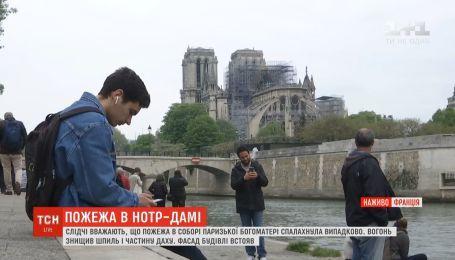 Во Франции допрашивают пожарных и реставраторов Нотр-Дам де Пари