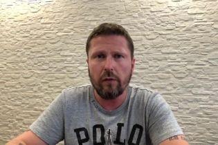 Портнов пытается обеспечить возврат Шария в Украину – Новое время
