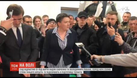 Ходити на майбутні судові засідання й не тікати обіцяє Надія Савченко
