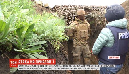 Українські бійці ліквідували щонайменше двох бойовиків