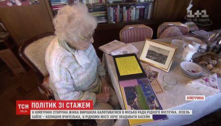 Столетняя жительница немецкого города решила стать депутатом