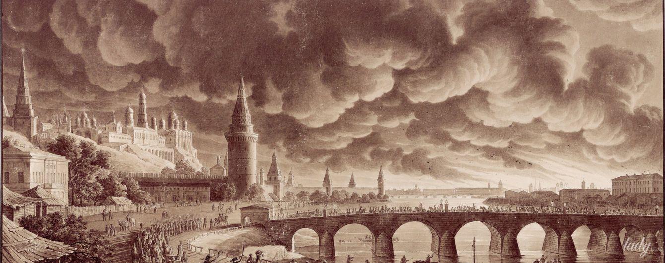 Самые страшные пожары в истории: причины и последствия
