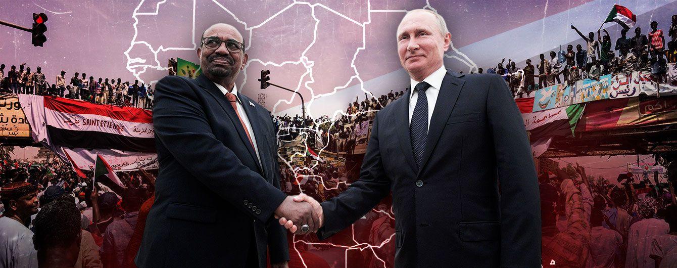 Как Пригожин потерял в Судане ключи от Африки