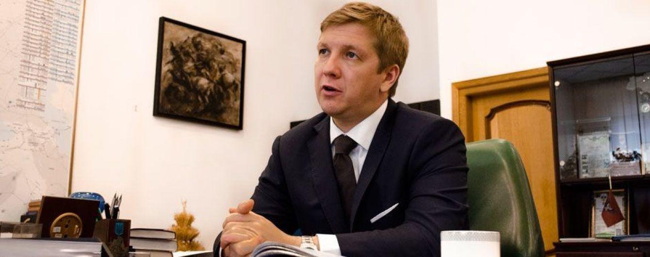 Россия может полностью приостановить транзит газа в 2020-м - Коболев