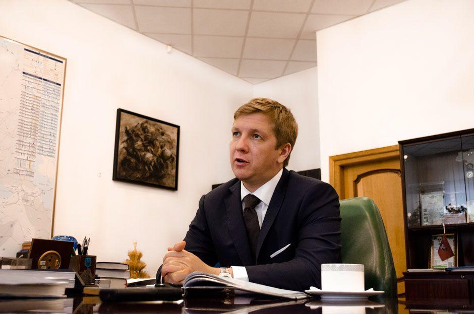 Коболєв, Нафтогаз