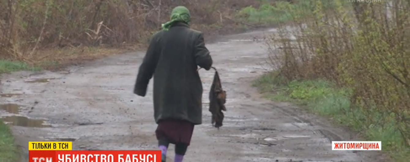 На Житомирщине мужчина убил пенсионерку, потому что считал ее ведьмой