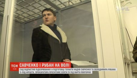 Прокуратура повторно проситиме арештувати Савченко і Рубана