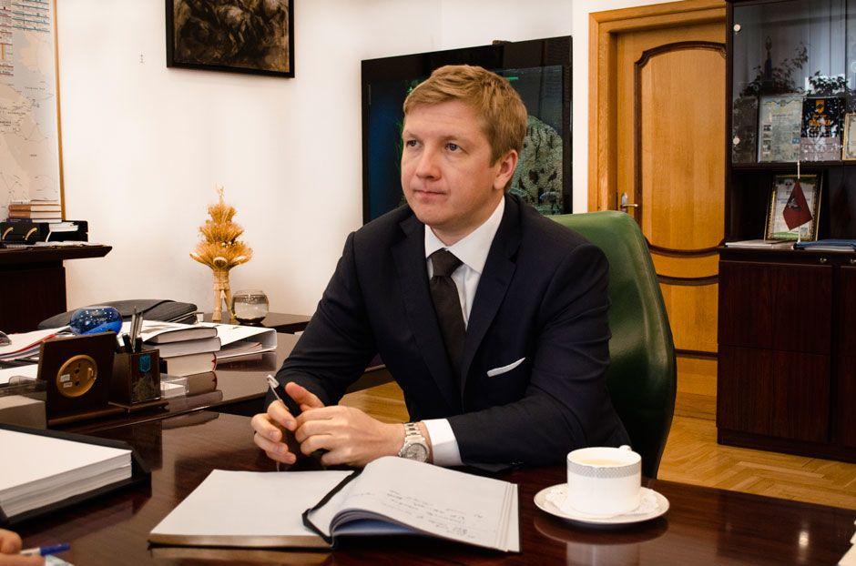 Коболєв, Нафтогаз_2