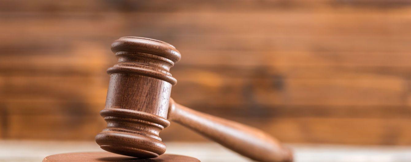 """Апелляционный суд в Черкассах утопает в скандалах. Почему так и к чему решение о конфискации """"денег Януковича"""""""