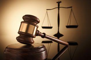 """Апеляційний суд скасував арешт комп'ютерів із листуванням фігурантів у справі """"Роттердам+"""""""