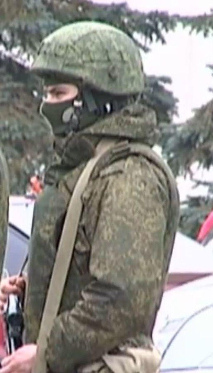 РФ незаконно експропріювала нафтобази й автозаправки в Криму - Міжнародний арбітражний трибунал