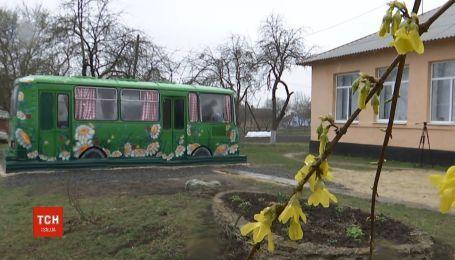 На Рівненщині для першачків облаштували списаний автобус
