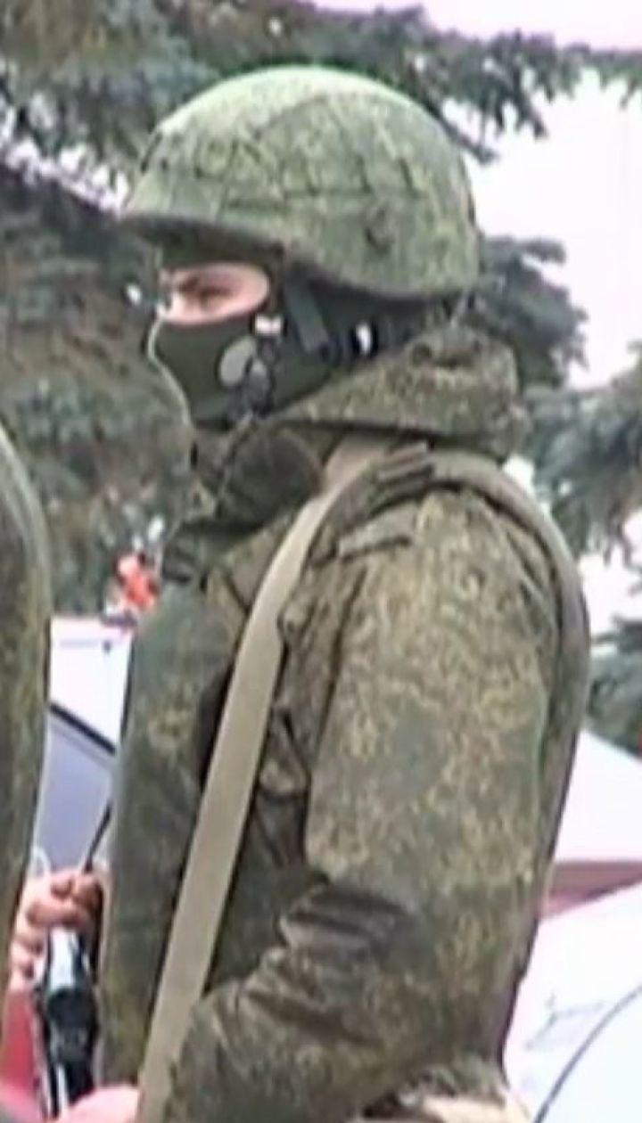 РФ незаконно экспроприировала нефтебазы и автозаправки в Крыму - Международный арбитражный трибунал