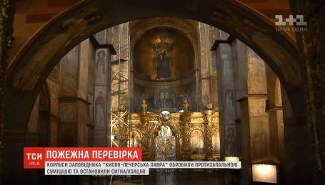 ТСН проверила, защищены ли от огня украинские достопримечательности