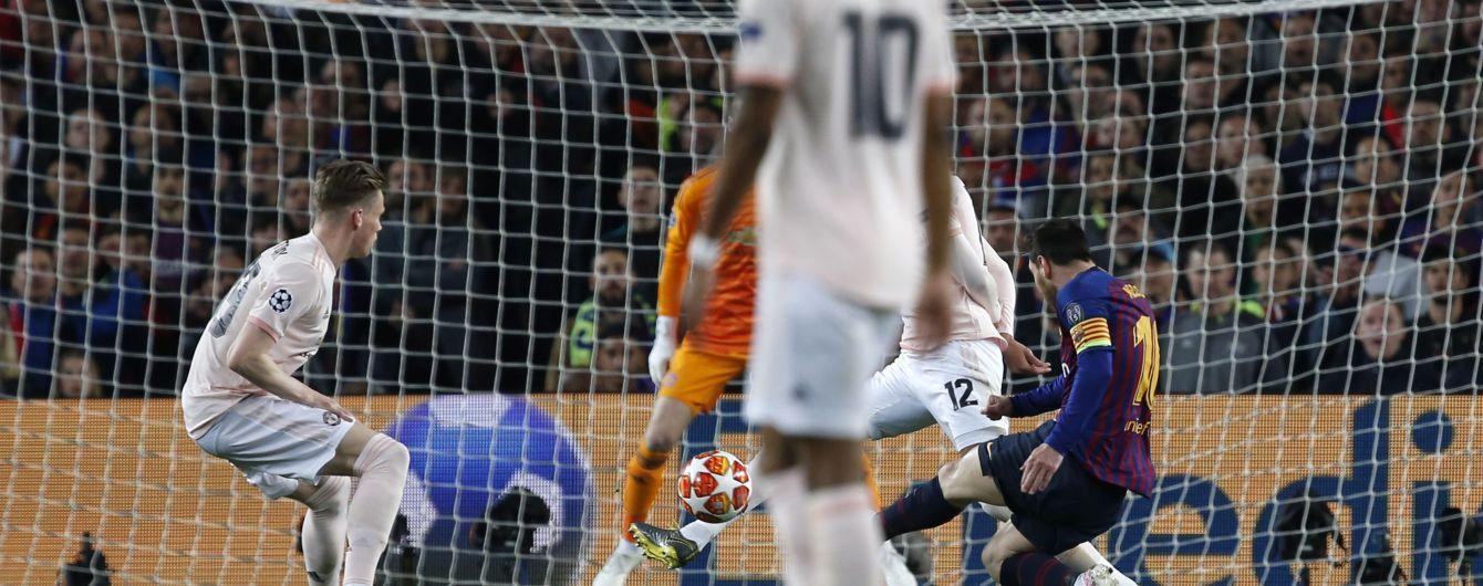 """Дубль Месси помог """"Барселоне"""" разгромить """"Манчестер Юнайтед"""" и выйти в 1/2 финала Лиги чемпионов"""