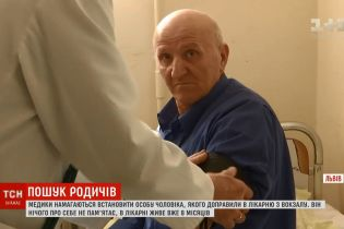 Во львовской больнице восемь месяцев устанавливают личность пациента, который потерял память