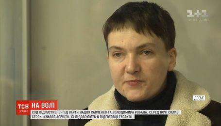 У понеділок Савченко відвідає Верховну Раду України
