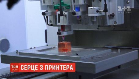 Через 10 лет ученые планируют имплантировать напечатанное на 3D-принтере сердце человеку