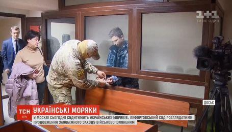 Україна звернулася до Міжнародного трибуналу ООН з вимогою звільнити полонених моряків