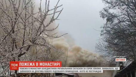 В Житомире горел монастырь сестер Бенедиктинок