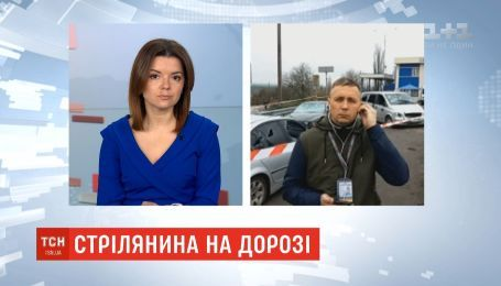 """На глазах у полицейских неизвестные обстреляли и избили активистов и работников """"Укртрансбезпекы"""""""