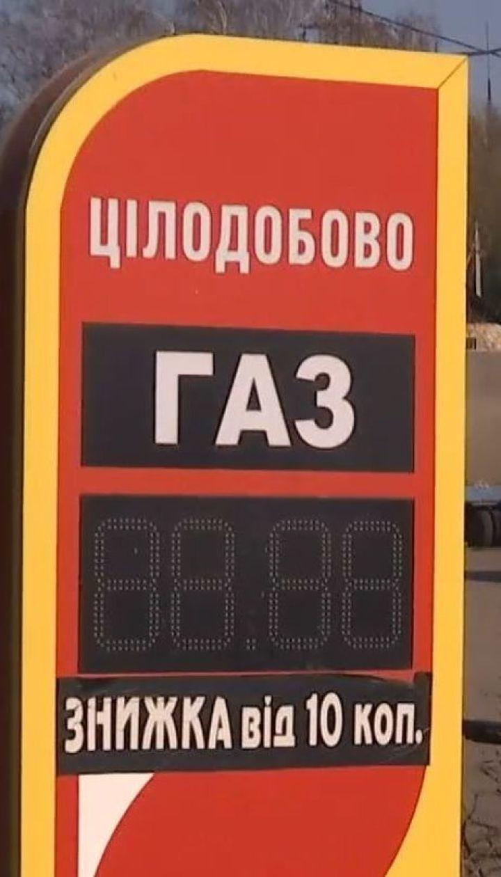 В Кропивницком хотят закрыть АЗС, возле которой раздавались взрывы
