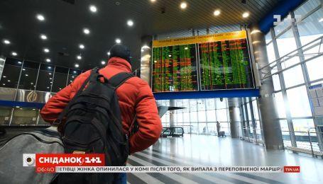Куди українці збираються поїхати на Великодні та травневі свята