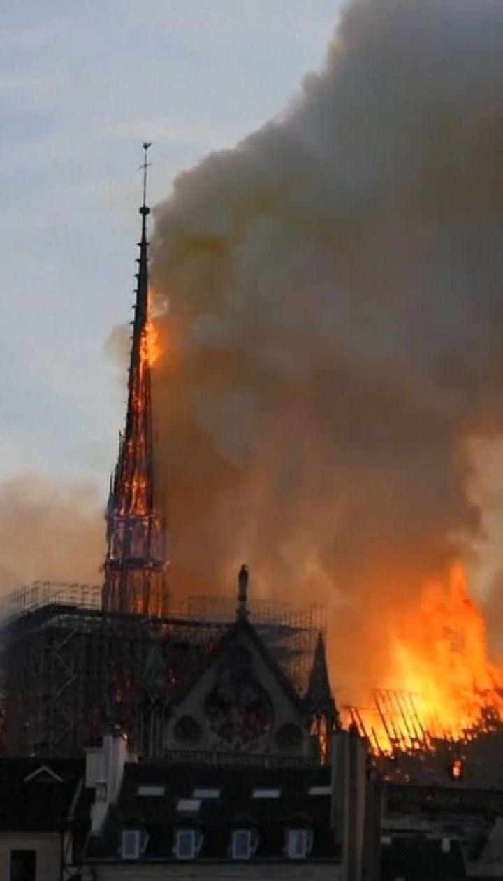 Як пожежники боролися з вогнем у соборі Паризької Богоматері